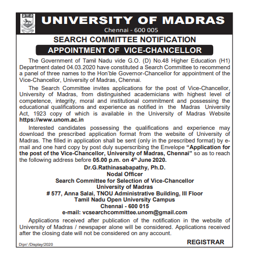 vc-job-notification-madras-university-507x505
